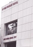 सूरत का सबसे बड़ा हॉस्पिटल कौनसा है | Surat Ka Sabse Bada Hospital