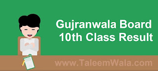 Gujranwala Board 10th Class Result 2018 - BiseGRW.edu.pk SSC Part 2 Results