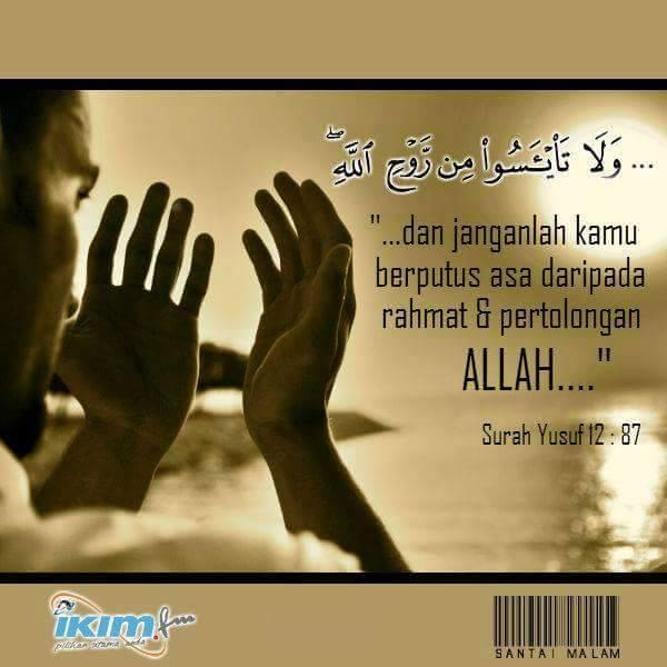berdoa contoh doa di majlis keramaian contoh doa di pejabat masjid contoh doa yang baik contoh doa bahasa melayu berdoal dalam bahasa melayu