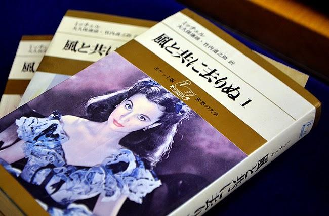 Sally Smith, AKA Margaret Mitchell, Atlanta Movie Tours, Central Library