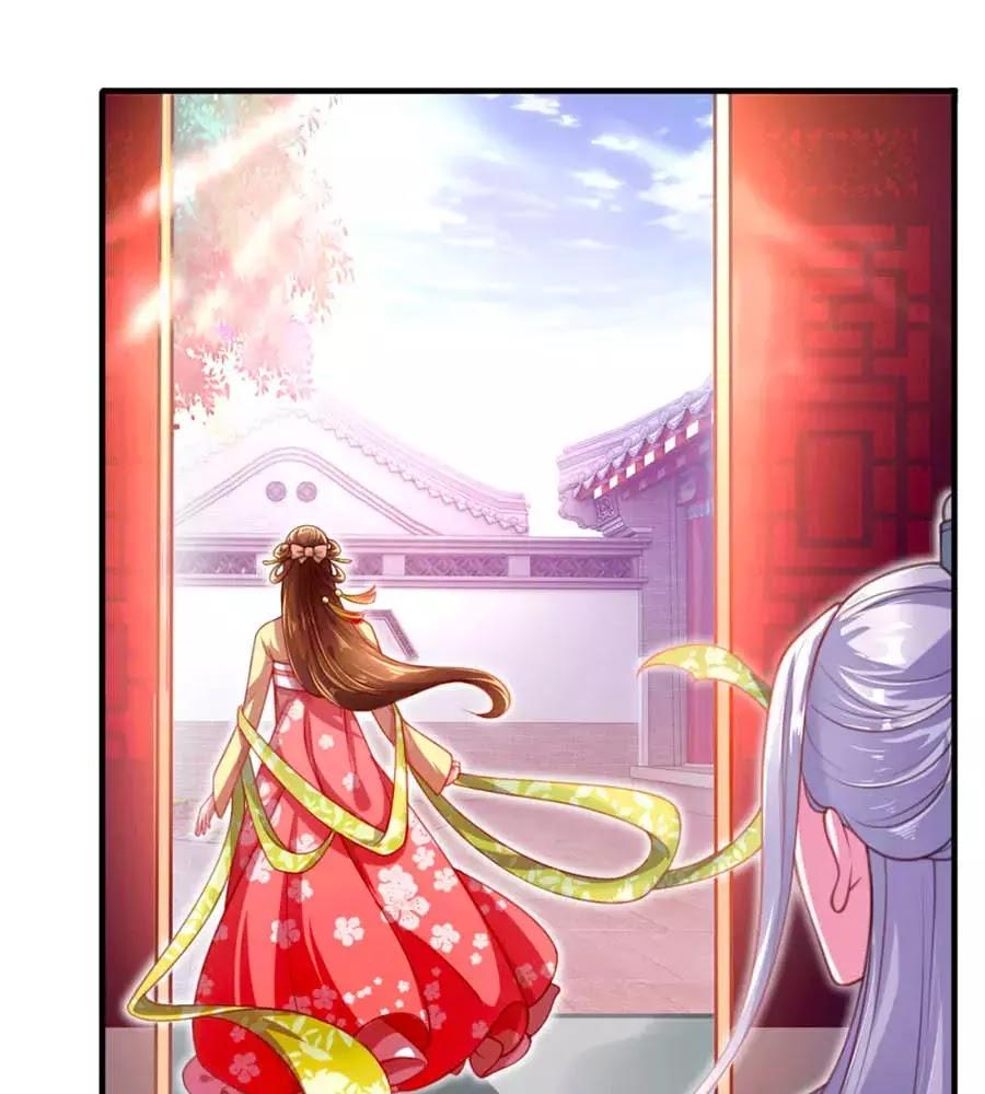 Phụng Lâm Thiên Hạ: Đệ Nhất Mỹ Nữ Chapter 3 - Trang 49
