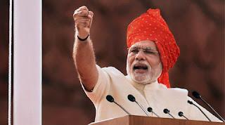 PM Modi Speech On 70th 15 August 2016