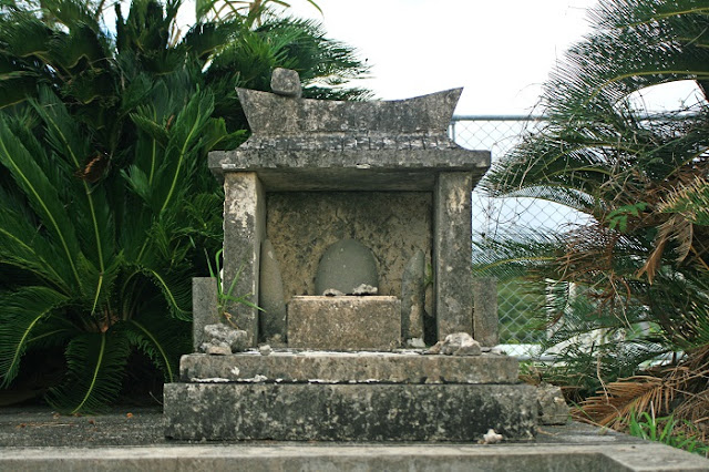 美女留神の拝所の写真