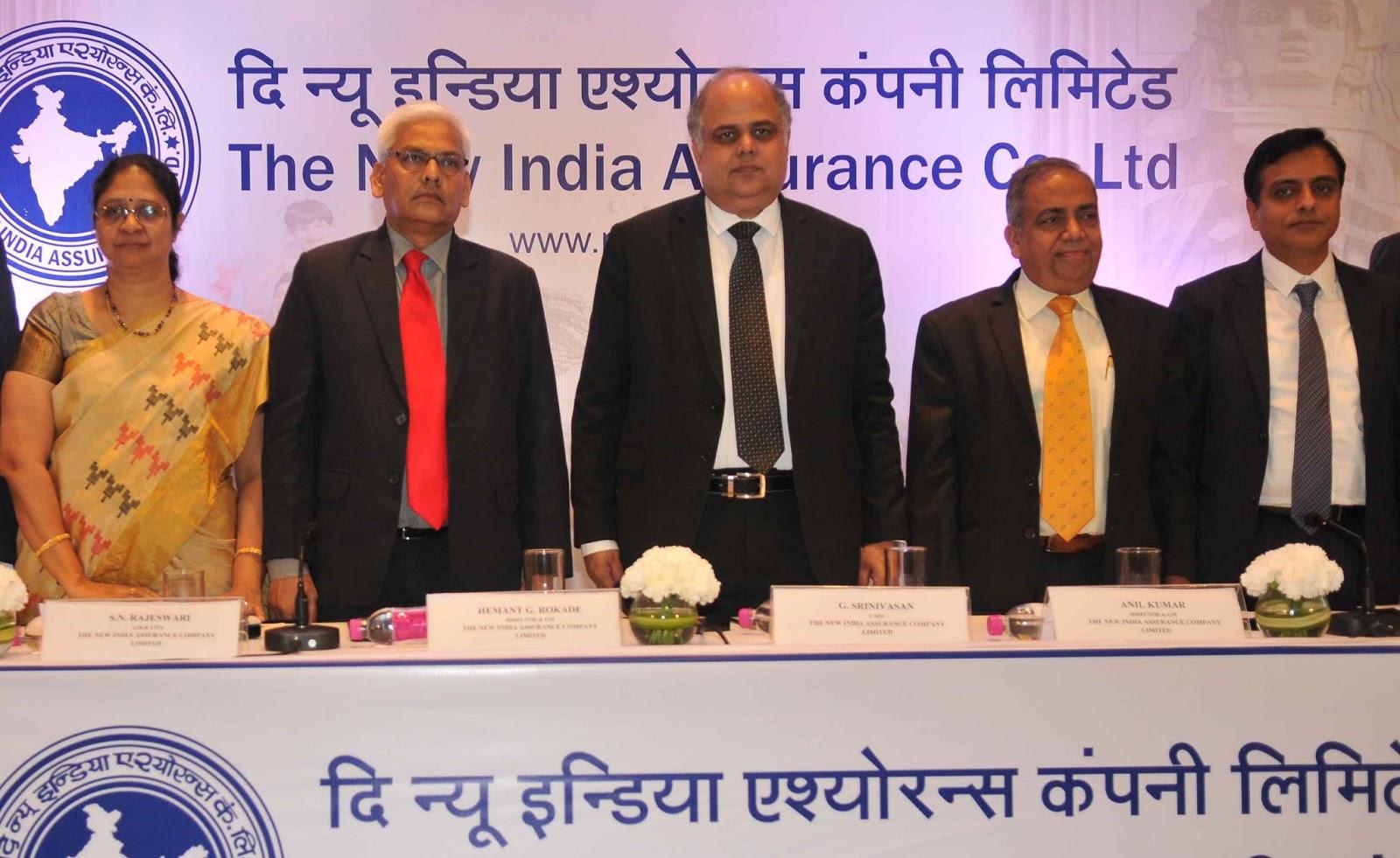 New india assurance ipo news