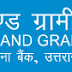 Uttarakhand Gramin Bank Pre-joining Formalities Out