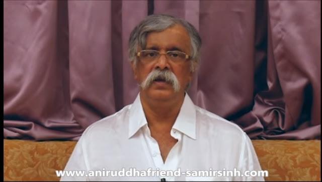 ૪ સેવા-ઉપહાર-Gift-4-Yojanas-Aniruddha-Bapu