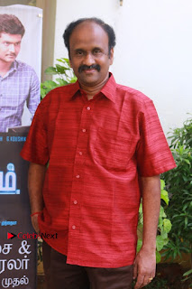 Inayathalam Tamil Movie Audio Launch Stills  0004.jpg