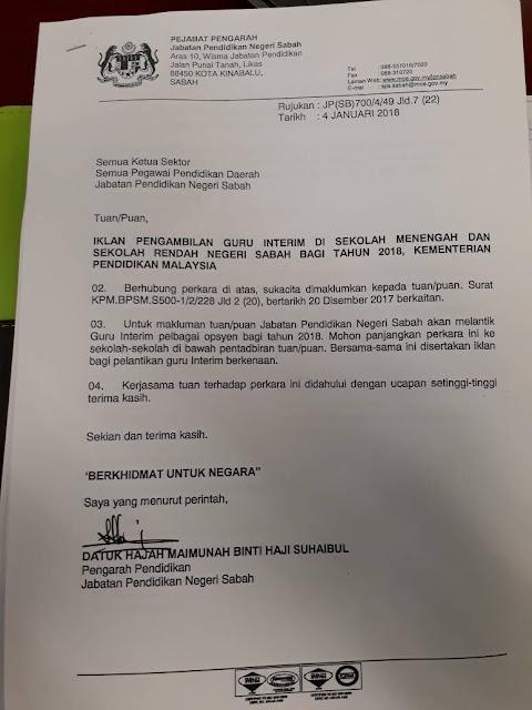 Pengambilan Guru Interim 2018 Kementerian Pendidikan Malaysia