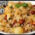 साबूदाना खिचड़ी हिन्दी रेसिपी-Sabudana Khichadi Hindi Recipe | hindirecipeshub.in