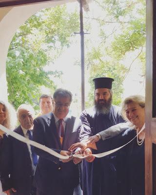 Οι Νέοι Επιβάτες απέκτησαν το νέο τους Λαογραφικό Μουσείο