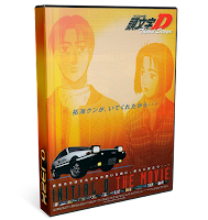 Ver Online Initial D Third Stage