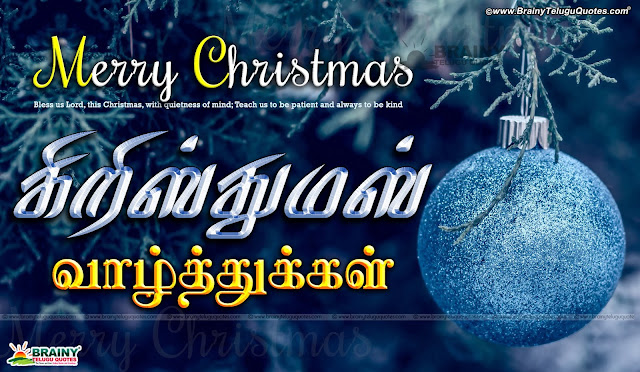 Latest Tamil Christmas Greetings, Best of the Best Christmas Greetings Quotes Hd Wallpapers