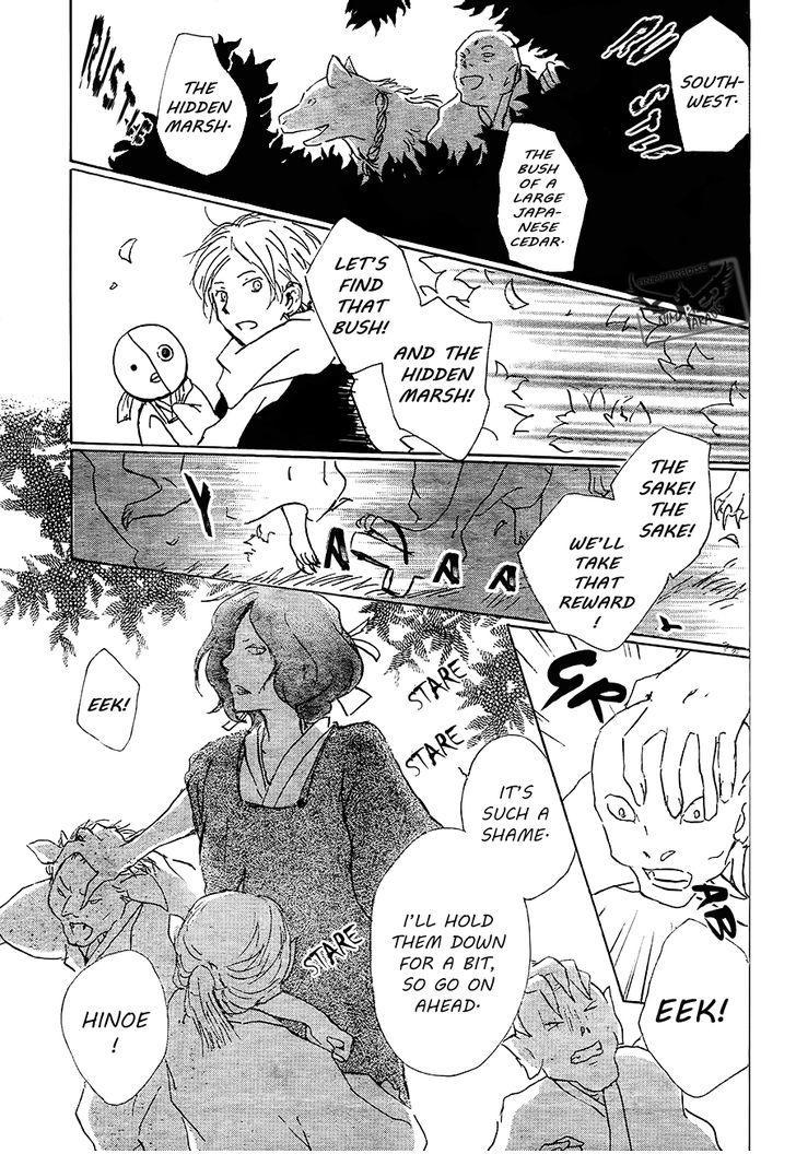 Natsume Yuujinchou - Chapter 100