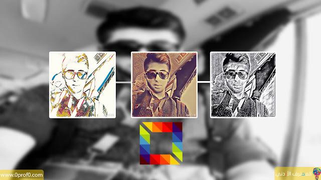 تحميل تطبيق Lucid لتحويل الصور إلى لوحات فنية للأندرويد والآيفون
