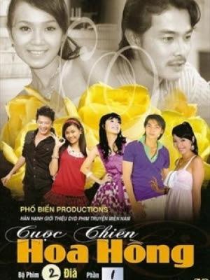 Xem Phim Cuộc Chiến Hoa Hồng 2008