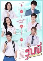 Cậu Nhóc Của Tôi - Secret Love Series: My Lil Boy