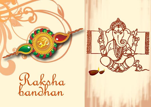 rakhi-wishes-for-sister-in-Hindi