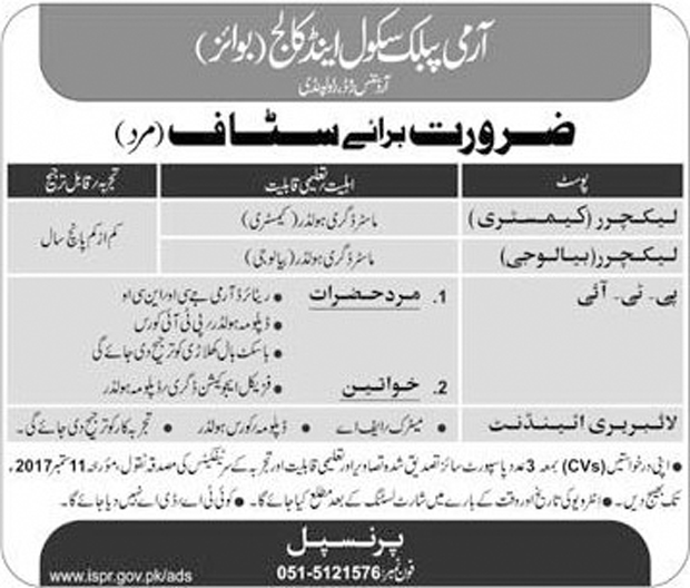 Jobs In Army Public School And College Rawalpindi Aug 2017