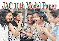 JAC 10th Model Paper