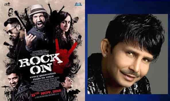 rock on 2 review krk