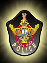 State Level Police Recruitment Board, Andhra Pradesh, AP Police, Police, Constable, 10th, freejobalert, Sarkari Naukri, Latest Jobs, ap police logo