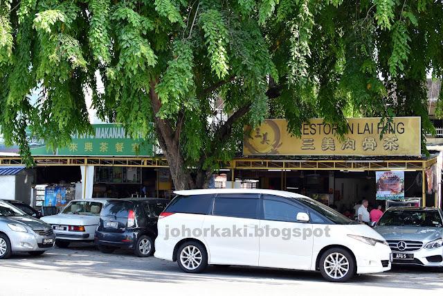 Lai-Hing-Sam-Mei-Bak-Kut-Teh-Port-Klang-Pandamaran-三美肉骨茶