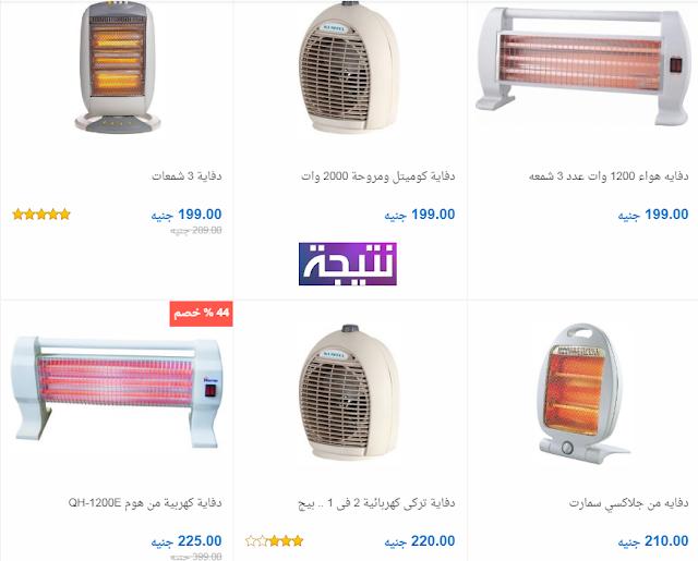 احدث اسعار الدفايات فى مصر 2018 جميع الانواع زيت والكهربائية بالصور
