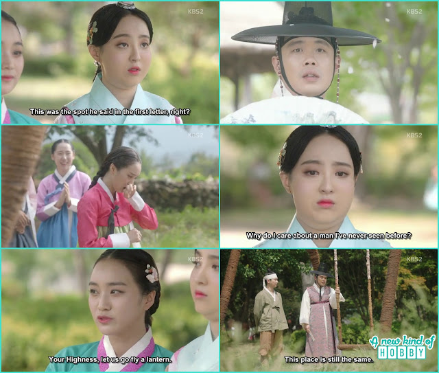 princess myunguen go to the swing where the person who sent her letters saw her - Love in The Moonlight - Episode 5 Review