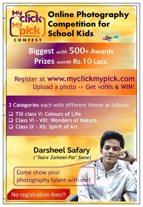 My Click My Pick Online Photography Contest for School