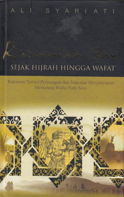"Pemahaman Menyimpang Syiah dalam Buku ""Rasulullah Saw: Sejak Hijrah Hingga Wafat"""