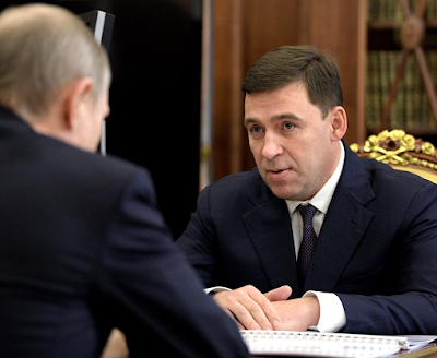 Vladimir Putin meeting with Sverdlovsk Region Governor Yevgeny Kuyvashev.