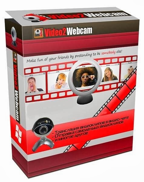 Video2Webcam 3.5.2.6 + Crack/Key