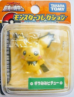 Pichu figure spiky eared pearly version Takara Tomy Monster Collection 2009 seven eleven asort