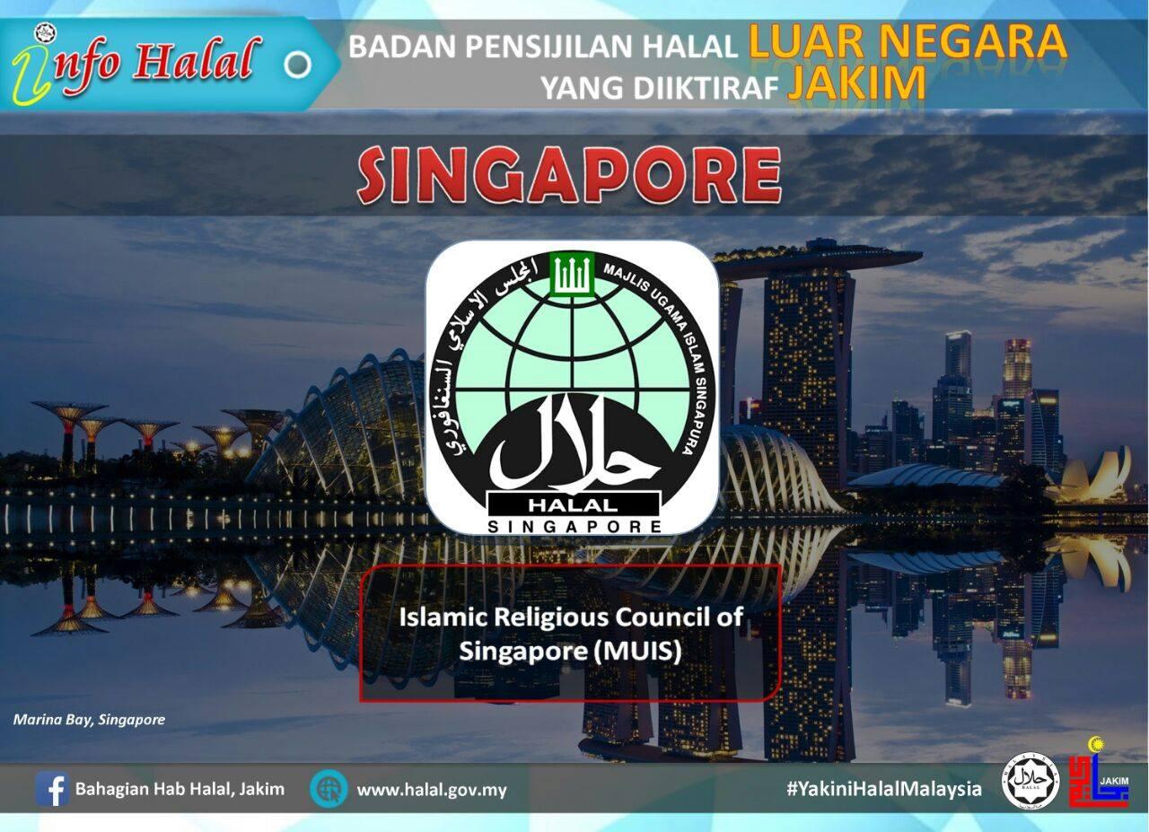 logo halal singapore