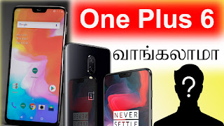 oneplus 6 oneplus 6t oneplus 6 specification oneplus 6 launch oneplus 6 launch event oneplus 6 price in india oneplus 6 images oneplus 6 leaks oneplus 6 teaser oneplus 6 launch date oneplus 6 avengers oneplus 6 mobile oneplus 6 amazon