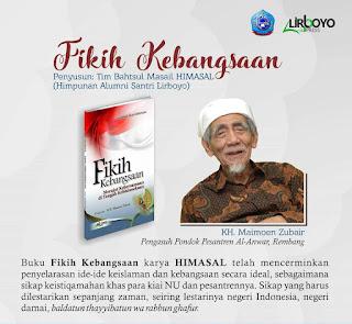 Buku Fikih Kebangsaan Toko Buku Aswaja Surabaya