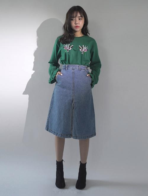 Front Slit Denim Skirt