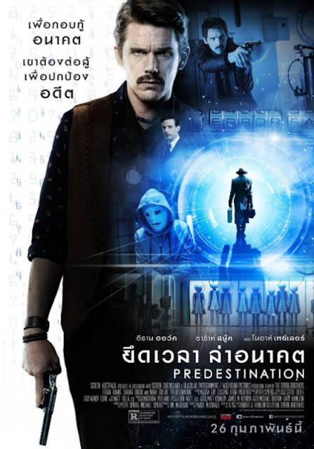 PREDESTINATION (2014) ยึดเวลาล่าอนาคต