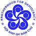 Bóc mẽ Hội anh em dân chủ (HAEDC) – Nhà dân chủ hay nhà DÂM CHỦ?