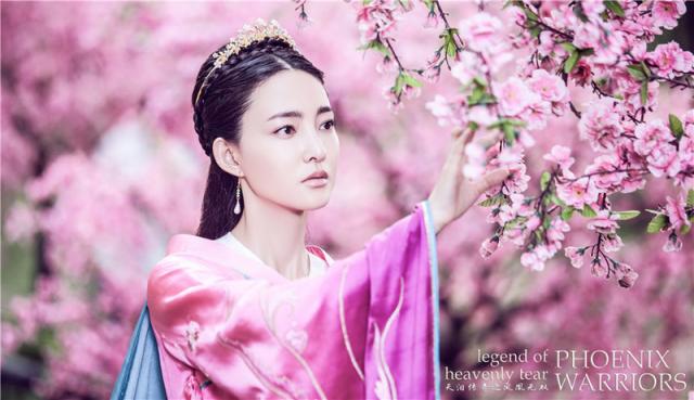 Hình ảnh phim Thiên Lệ Truyền Kỳ: Phượng Hoàng Vô Song