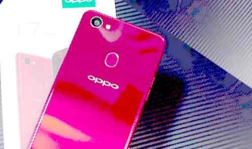 Cara Mengunci Aplikasi di HP OPPO F7 Tanpa Aplikasi Tambahan