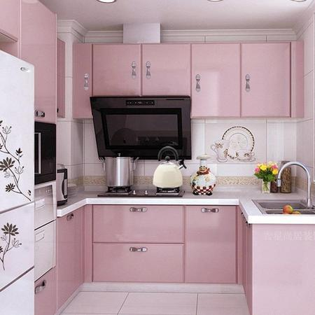 peralatan dapur warna pink