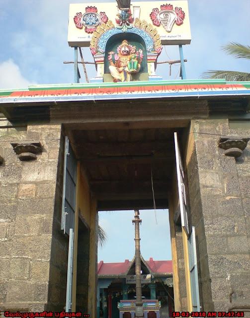 Parrikal Narasimhar Temple