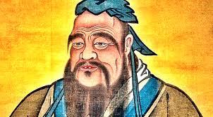 Confucius Status in English 2020