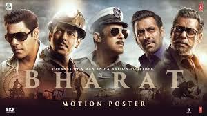 five looks of salman khan in movie Bharat,Bharat movie review
