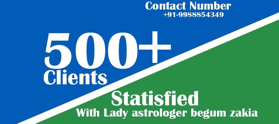 Online Free Astrology - +91-9988854349, Lady Astrologer - BEGUM ZAKIA