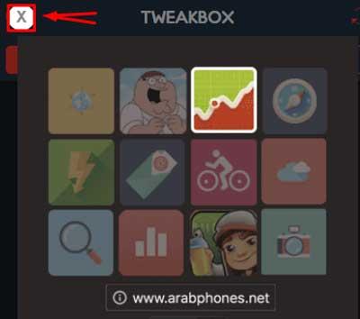 تنزيل النسخة المهكرة من PUBG Mobile لل iPhone
