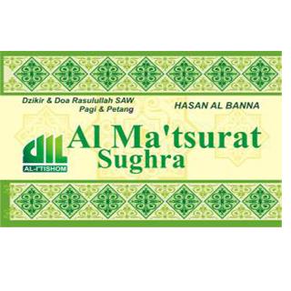 Al Ma'tsurat Sughra