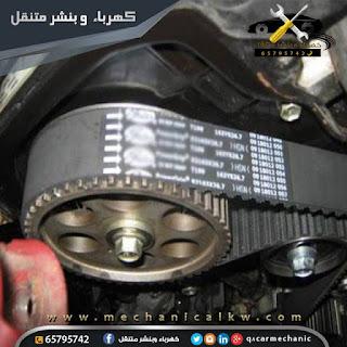 استبدال السيارة 2.jpg