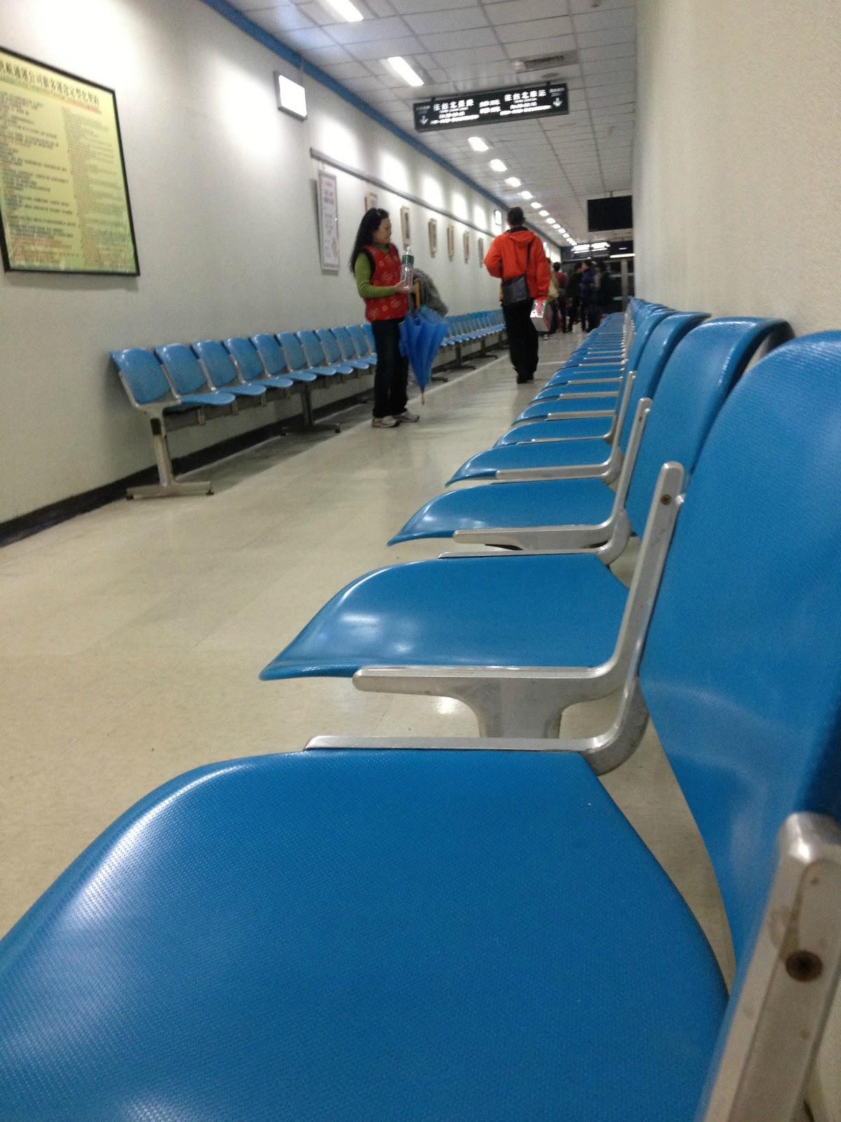 吃飽琛著: 如何從臺北長庚醫院到林口長庚醫院